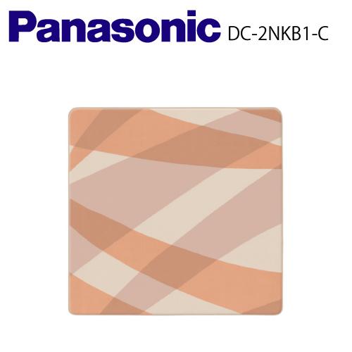 【送料無料】Panasonic(パナソニック)着せ替えカーペットセットタイプ【2畳相当】【DC-2NKB1-C】【DC2NKB1C】
