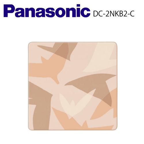 【送料無料】Panasonic(パナソニック)着せ替えカーペットセットタイプ【2畳相当】【DC-2NKB2-C】【DC2NKB2C】