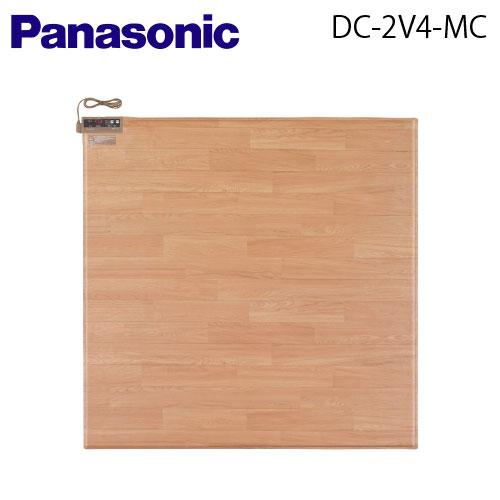 【送料無料】Panasonic(パナソニック)かんたん床暖【2畳相当】【DC-2V4-MC】(木目 ライトベージュ色)【DC2V4MC】