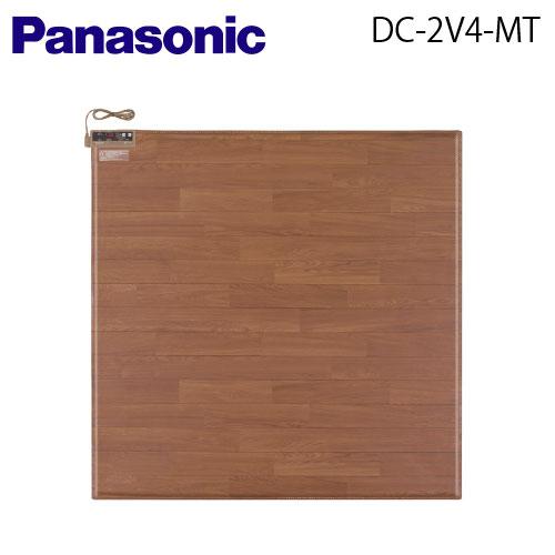 【送料無料】Panasonic(パナソニック)かんたん床暖【2畳相当】【DC-2V4-MT】(木目 ブラウン色)【DC2V4MT】