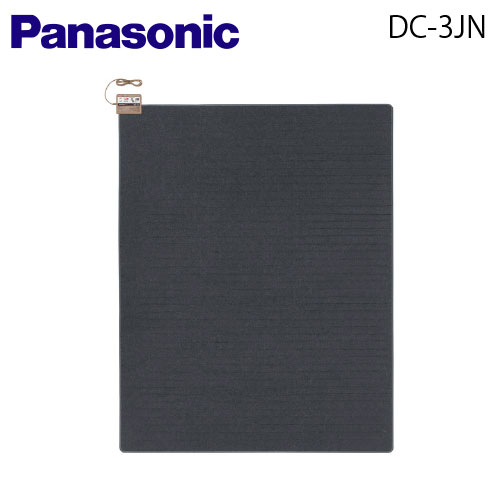 【送料無料】Panasonic(パナソニック)着せかえカーペット用ヒーター【3畳相当】【DC-3JN】【DC3JN】
