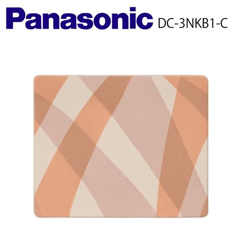 【送料無料】Panasonic(パナソニック)着せ替えカーペット セットタイプ【DC-3NKB1-C】【3畳相当】【マイヤー編み】【ダニ対策機能付】