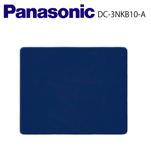 【即納OK!】【送料無料】Panasonic(パナソニック)着せ替えカーペット セットタイプ【DC-3NKB10-A】【3畳相当】【マイヤー編み】【ダニ対策機能付】