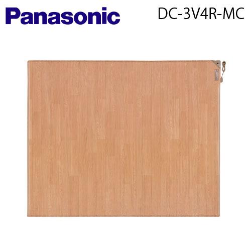 【送料無料】Panasonic(パナソニック)かんたん床暖【3畳相当】【DC-3V4R-MC】(木目 ライトベージュ色)【DC3V4RMC】