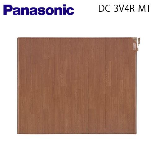 【送料無料】Panasonic(パナソニック)かんたん床暖【3畳相当】【DC-3V4R-MT】(木目 ブラウン色)【DC3V4RMT】