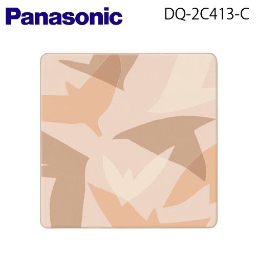 ☆ 送料無料 Panasonic パナソニック 開店記念セール 送料無料激安祭 カーペットカバー DQ-2C413-C 2畳相当 DQ2C413C
