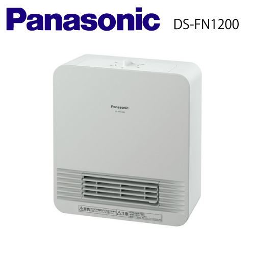 【送料無料】Panasonic(パナソニック)セラミックファンヒーター 【DS-FN1200-W】 【風向可変ルーバー】【二重安全転倒OFFスイッチ】コンパクトなのにパワフル温風