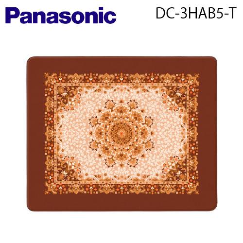 【送料無料】Panasonic(パナソニック)着せ替えカーペットセットタイプ【3畳相当】【DC-3HAB5-T】【DC3HAB5T】