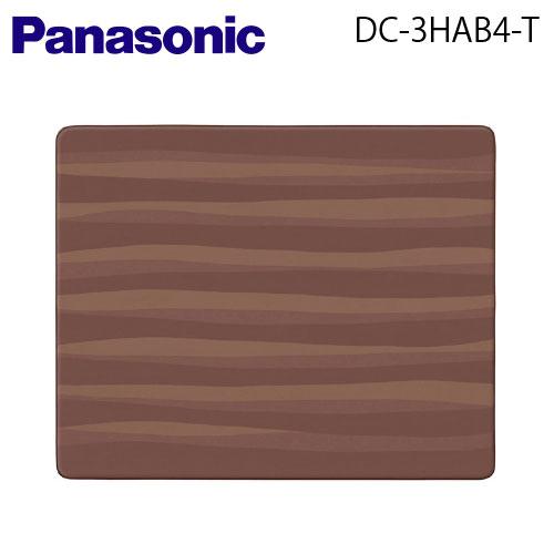 【送料無料】Panasonic(パナソニック)着せ替えカーペットセットタイプ【3畳相当】【DC-3HAB4-T】【DC3HAB4T】