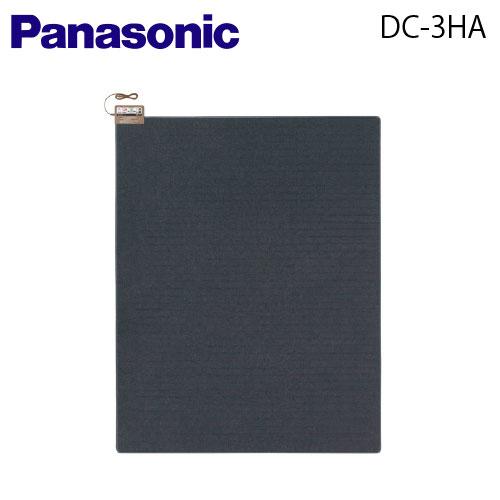 【送料無料】Panasonic(パナソニック)着せかえカーペット用ヒーター【3畳相当】【DC-3HA】【DC3HA】