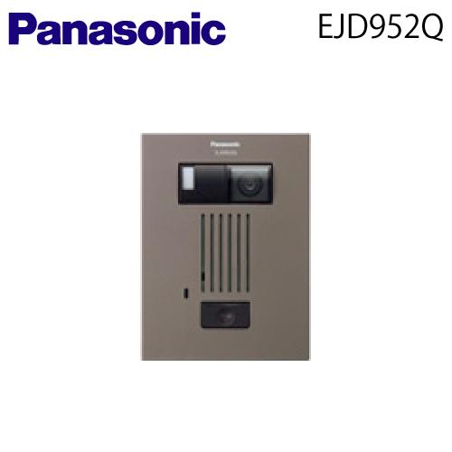 【送料無料】 Panasonic(パナソニック) 【EJD952Q】カラーカメラ付ドアホン子器 【テスト釦付】【埋込型】 【納期:約45日】