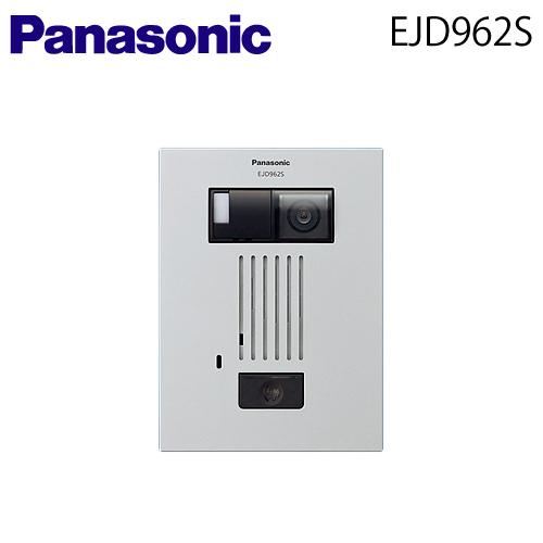 【送料無料】 Panasonic(パナソニック) 【EJD962S】カラーカメラ付ドアホン子器 【遠隔試験端子付】【埋込型】 【納期:約45日】