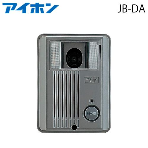 ☆【送料無料】アイホン テレビドアホンカメラ付玄関子機【JB-DA】【JBDA】