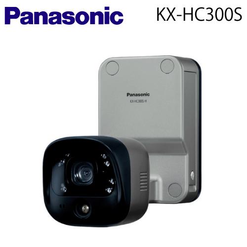 【送料無料】Panasonic(パナソニック) 屋外バッテリーカメラ【KX-HC300S-H】【KX-HC300S】