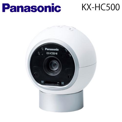 【送料無料】Panasonic(パナソニック) おはなしカメラ【KX-HC500-W】【KXHC500】