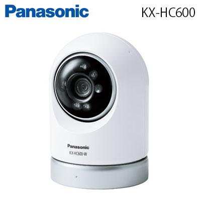 【送料無料】Panasonic(パナソニック) 屋内スイングカメラ【KX-HC600-W】【KXHC600W】