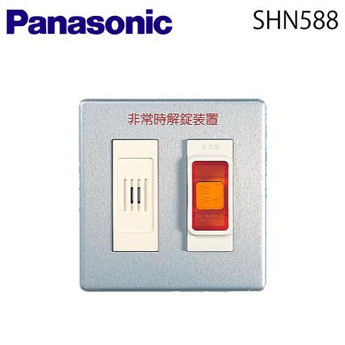 【送料無料】 Panasonic(パナソニック) 【SHN588】電気錠非常解錠装置