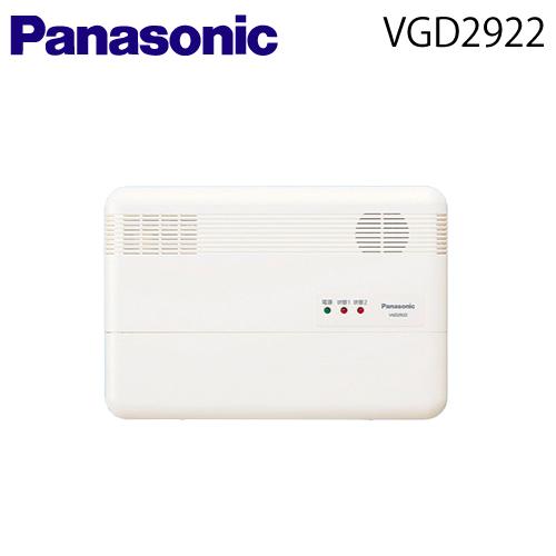 【送料無料】 Panasonic(パナソニック) 【VGD2922】カメラアダプタ 【マンションHA Dシリーズ用】【納期:約45日】