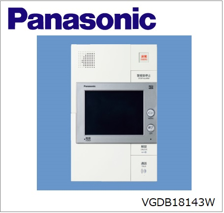 【送料無料】 Panasonic(パナソニック) 【VGDB18143W】住戸用セキュリティインターホン 【1M型親機】 【録画・録音機能】 【ブラウザー機能付】 【埋込形】【Windea(ウィンディア)】 【納期:約30日】