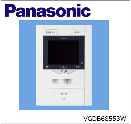 【送料無料】 Panasonic(パナソニック) 【VGDB68553W】住戸用セキュリティインターホン【1M型親機】【録画・録音機能付】 【Windea-R(ウィンディアアール)】 【露出型】【納期:約30日】