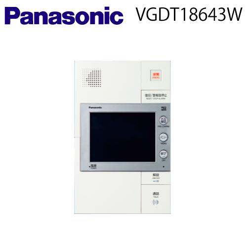【送料無料】 Panasonic(パナソニック) 【VGDT18643W】共同住宅用セキュリティインターホン 【1M型親機】 【録音機能】 【埋込形】【Windea(ウィンディア)】 【納期:約30日】