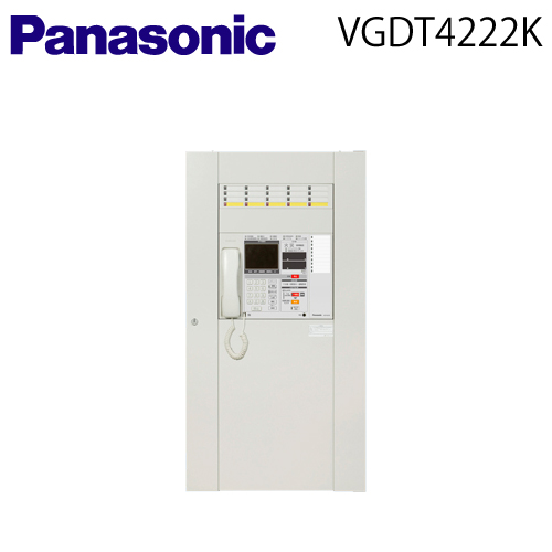 【送料無料】 Panasonic(パナソニック) 【VGDT4222K】統合盤 【共用部用自火報20回線(防排煙兼用5回線)】【音声警報ユニット20局60W】【納期:約45日】
