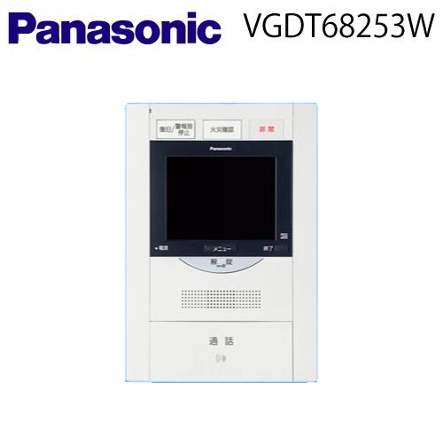 【送料無料】 Panasonic(パナソニック) 【VGDT68253W】共同住宅用セキュリティインターホン【1M型親機】【一括遠隔試験対応】 【録画・録音機能】【露出型】 【Windea-R(ウィンディアアール)】 【納期:約30日】