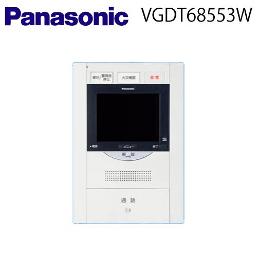 【送料無料】 Panasonic(パナソニック) 【VGDT68553W】共同住宅用セキュリティインターホン【1M型親機】【録画・録音機能付】 【Windea-R(ウィンディアアール)】 【露出型】【納期:約30日】
