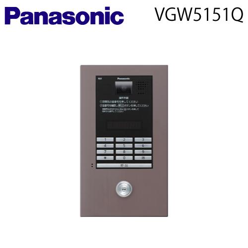 【送料無料】 Panasonic(パナソニック)【VGW5151Q【送料無料】】制御部分離型小型カメラ付ロビーインターホン【10キー、逆マスター解錠機能付 Dシリーズ用】】【マンションHA Dシリーズ用】, 水着 ラッシュガードのCDMストア:0b8c37c7 --- sunward.msk.ru