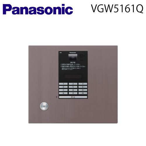 【送料無料】【送料無料】 Panasonic(パナソニック)【VGW5161Q】制御部分離型大型カメラ付ロビーインターホン【10キー Dシリーズ用】、逆マスター解錠機能付】【マンションHA Dシリーズ用】, 山星書店:524321a4 --- sunward.msk.ru