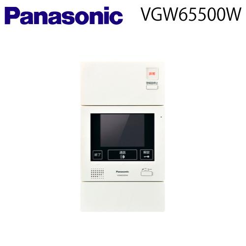 【送料無料】 Panasonic(パナソニック) 【VGW65500W】セキュリティインターホン【1M型親機】【住戸カメラ対応】 【非常・ガス・コール・防犯】【録画機能付・非常釦付】【露出型】【Windea-C(ウィンディアキューブ)】