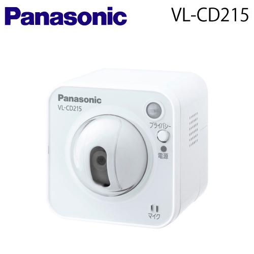 ☆【送料無料】Panasonic(パナソニック)センサーカメラ【VL-CD215】【VLCD215】【屋内タイプ】【4画面表示】【SDカードに録画可能】
