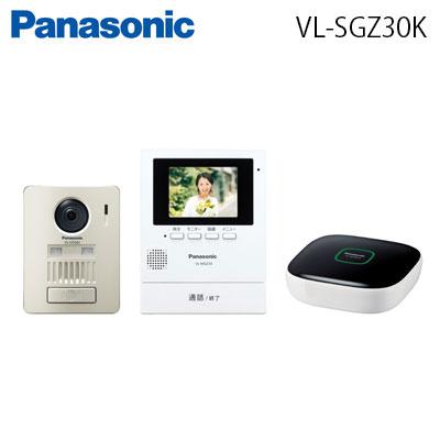 【送料無料】Panasonic(パナソニック) モニター壁掛け式ワイヤレステレビドアホンキット【VL-SGZ30K】【VLSGZ30K】