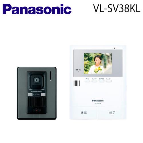 【送料無料】Panasonic(パナソニック) テレビドアホン【VL-SV38XL】【VLSV38XL】