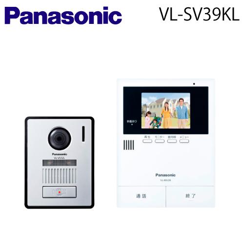 【送料無料】Panasonic(パナソニック) テレビドアホン【VL-SV39KL】【VLSV39KL】