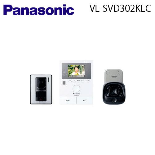 【送料無料】Panasonic(パナソニック) テレビドアホン【VL-SVD302KLC】【VLSVD302KLC】