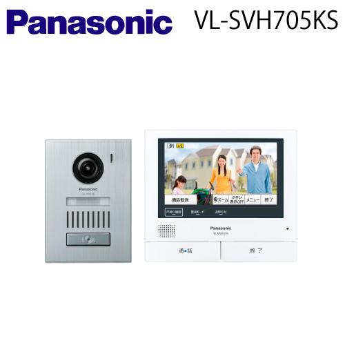 【送料無料】Panasonic(パナソニック) テレビドアホン【VL-SVH705KS】【VLSVH705KS】