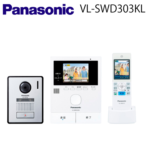 【送料無料】Panasonic(パナソニック) テレビドアホン【VL-SWD303KL】【VLSWD303KL】