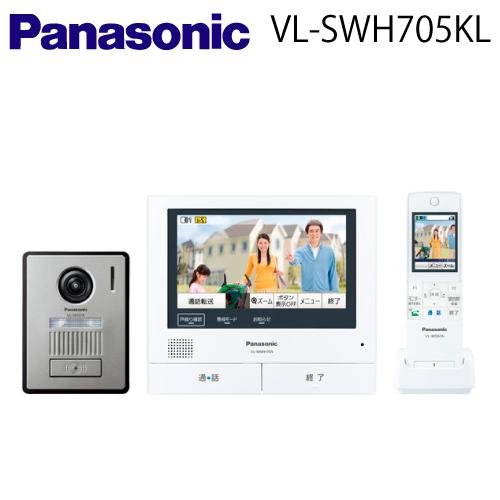 【送料無料】Panasonic(パナソニック) テレビドアホン【VL-SWH705KL】【VLSWH705KL】