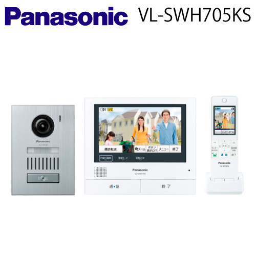 【送料無料】Panasonic(パナソニック) テレビドアホン【VL-SWH705KS】【VLSWH705KS】