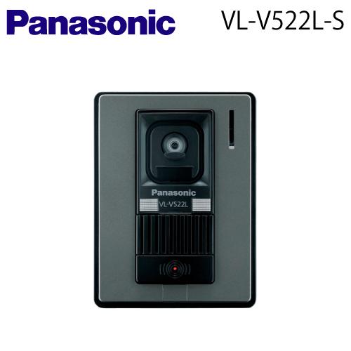 【即納OK!】☆【送料無料】Panasonic(パナソニック)カラーカメラ玄関子機【VL-V522L-S】【VLV522LS】【LEDライト(照明用ランプ)】【赤外線LED】