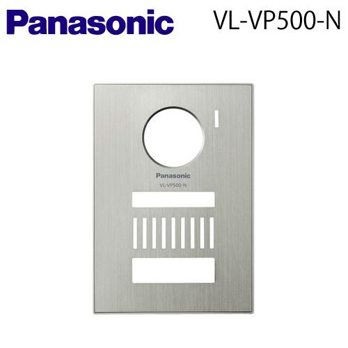 【送料別】Panasonic(パナソニック) 着せ替えデザインパネル(シャンパンゴールド)【VL-VP500-N】【VLVP500】