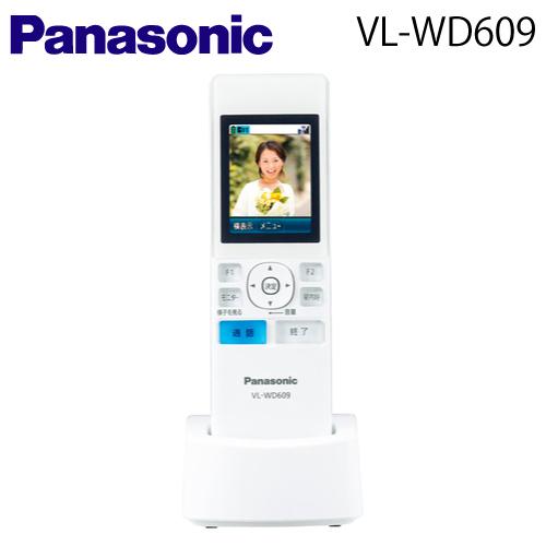 ☆【送料無料】Panasonic(パナソニック)テレビドアホンワイヤレスモニター子機【VL-WD609】【VLWD609】【2sp_120511_b】