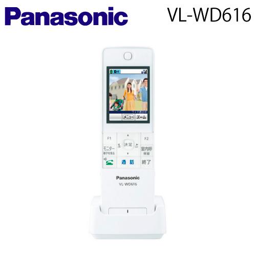 【送料無料】Panasonic(パナソニック) ワイヤレスモニター子機【VL-WD616】【VLWD616】