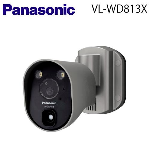 【送料無料】Panasonic(パナソニック) センサーライト付屋外ワイヤレスカメラ 【VL-WD813X】【VLWD813X】