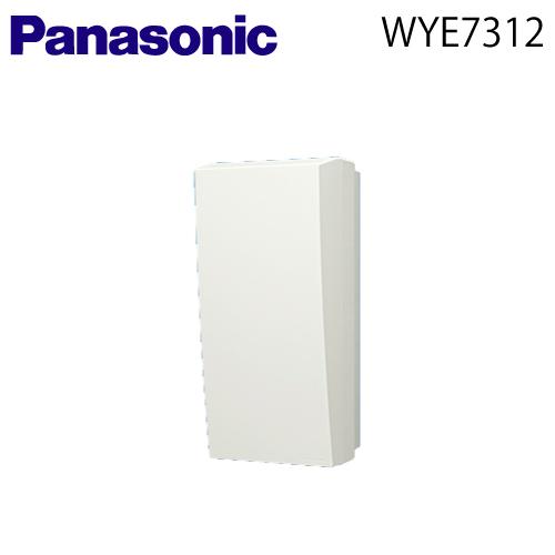 【送料無料】 Panasonic(パナソニック) 【WYE7312】計測ボックス 【マンションHA Dシリーズ用】【シンプルタイプ】【フカサ111mm】【納期:約45日】
