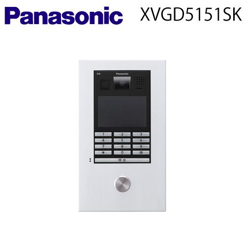 【送料無料】 Panasonic(パナソニック) 【XVGD5151SK】小型カメラ付ロビーインターホン【液晶付】【納期:約45日】