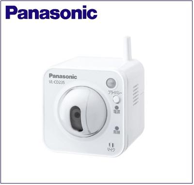 ☆【送料無料】Panasonic(パナソニック)センサーカメラ【VL-CD235】【VLCD235】【WiFi兼用屋内タイプ】【SDカードに録画可能】