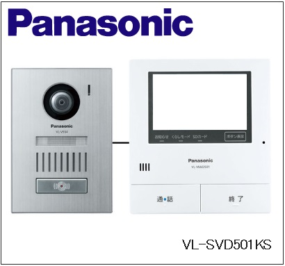 【送料無料】Panasonic(パナソニック) テレビドアホン【VL-SVD501KS】【VLSVD501KS】
