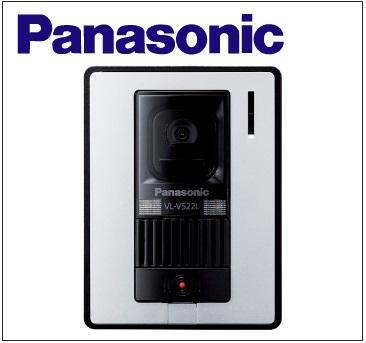 【送料無料】Panasonic(パナソニック) カラーカメラ玄関子機【VL-V522L-WS】【VLV522LWS】